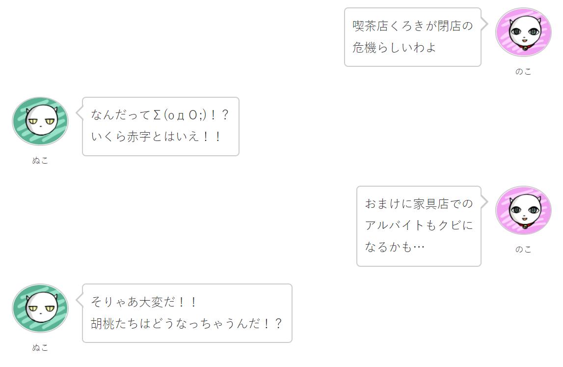f:id:takahashiyuta2:20201214202118p:plain