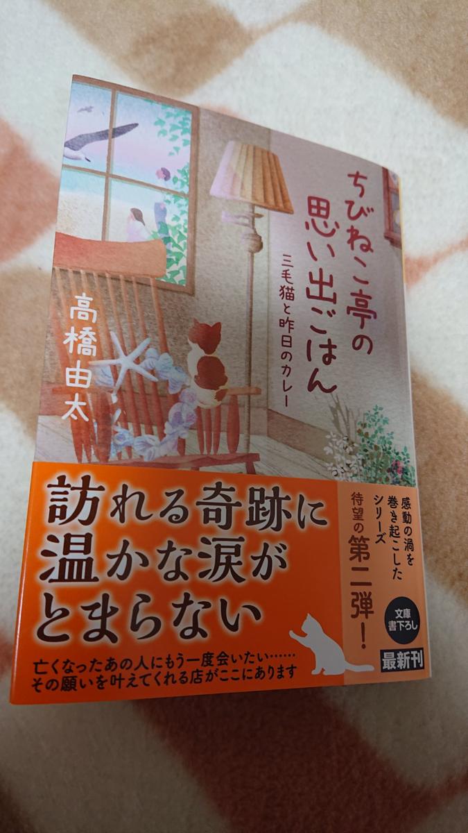 f:id:takahashiyuta2:20201215060915p:plain