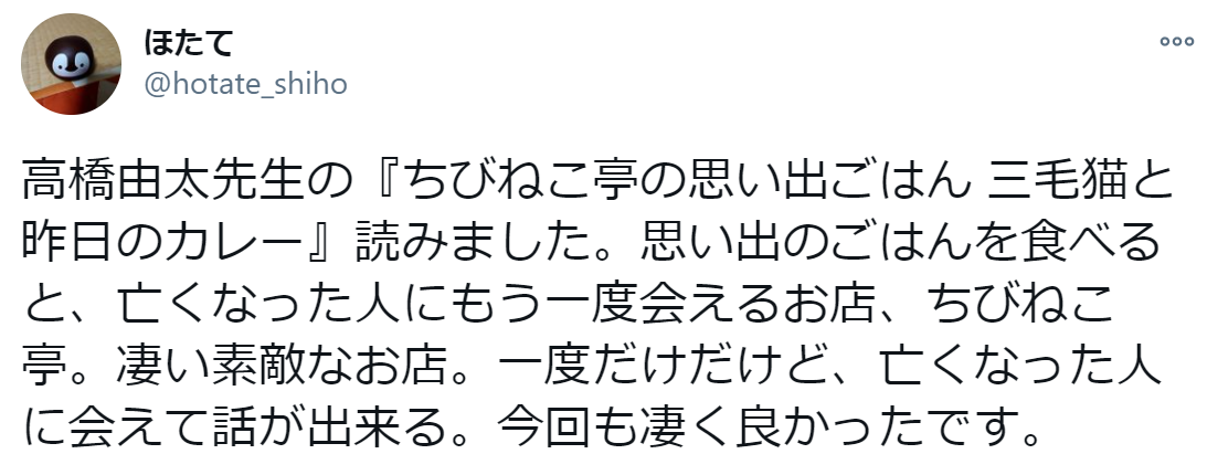 f:id:takahashiyuta2:20201215061025p:plain