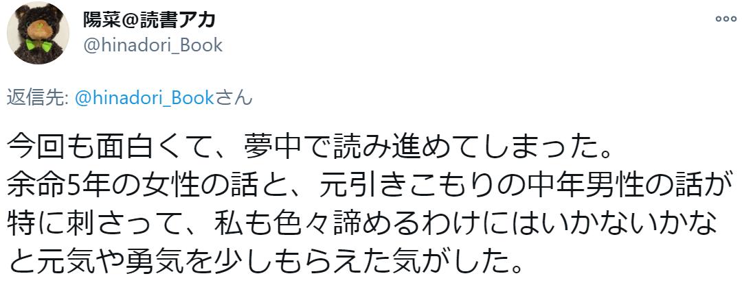 f:id:takahashiyuta2:20201216062104p:plain