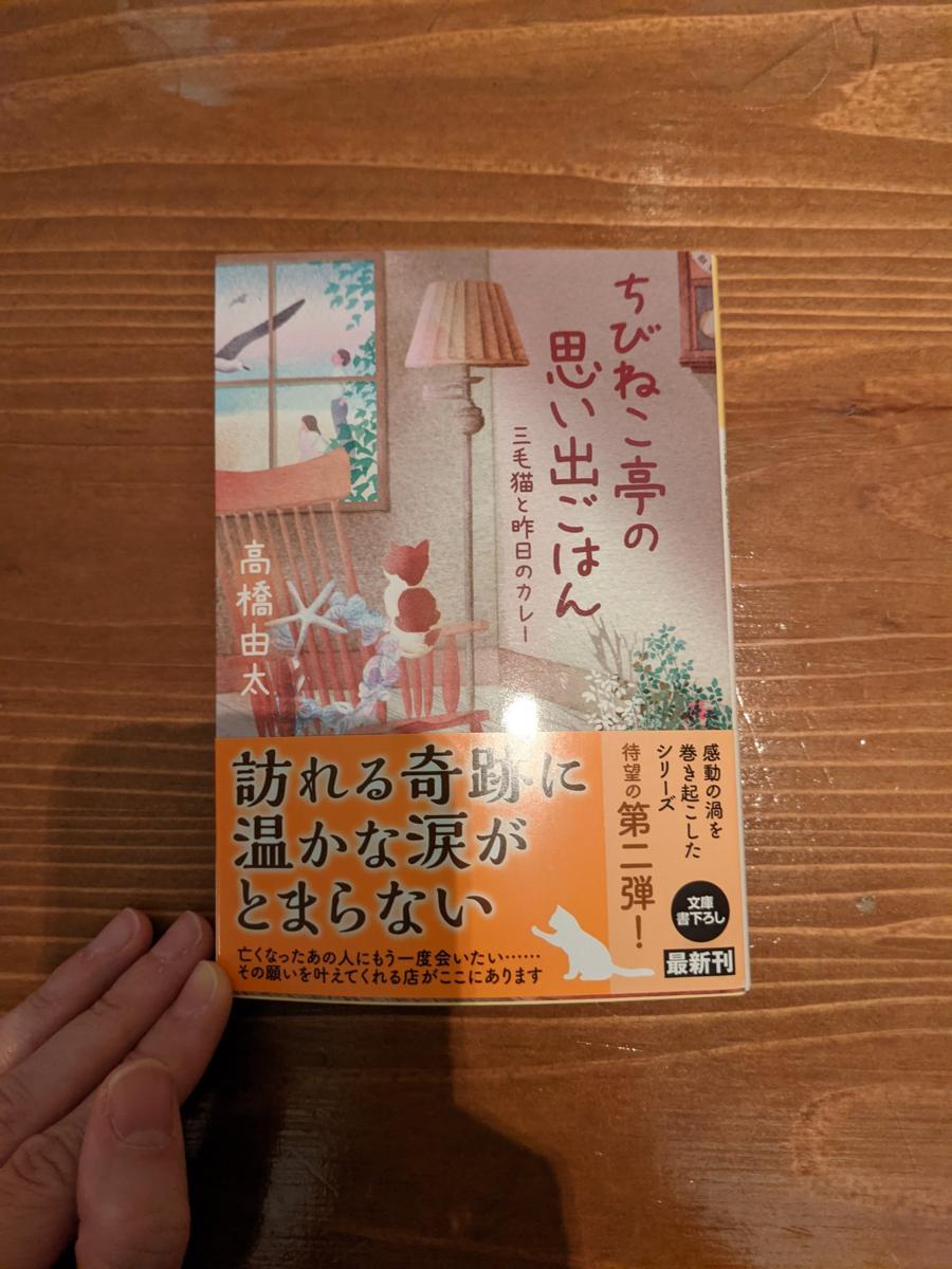 f:id:takahashiyuta2:20201217064059p:plain