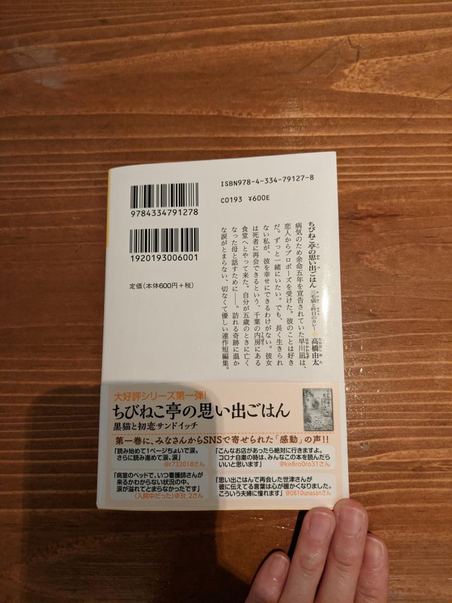 f:id:takahashiyuta2:20201217064107p:plain