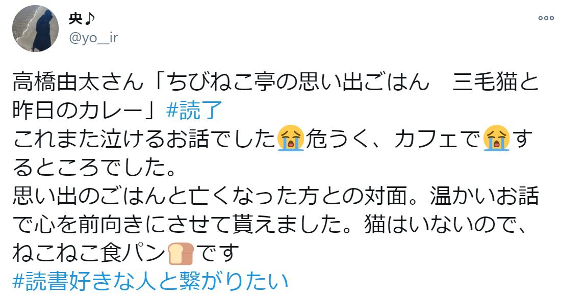 f:id:takahashiyuta2:20201217064425p:plain