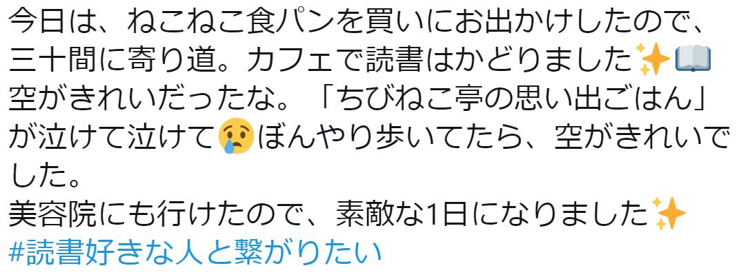 f:id:takahashiyuta2:20201217064539p:plain