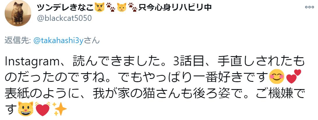 f:id:takahashiyuta2:20201218061715p:plain