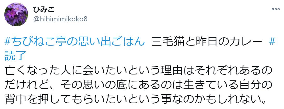 f:id:takahashiyuta2:20201219063329p:plain