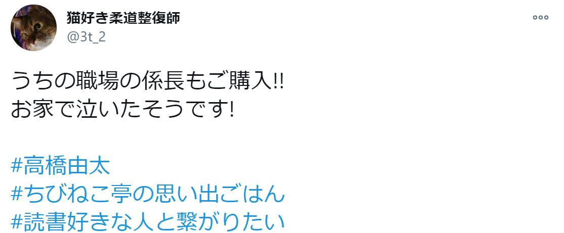 f:id:takahashiyuta2:20201220063412p:plain