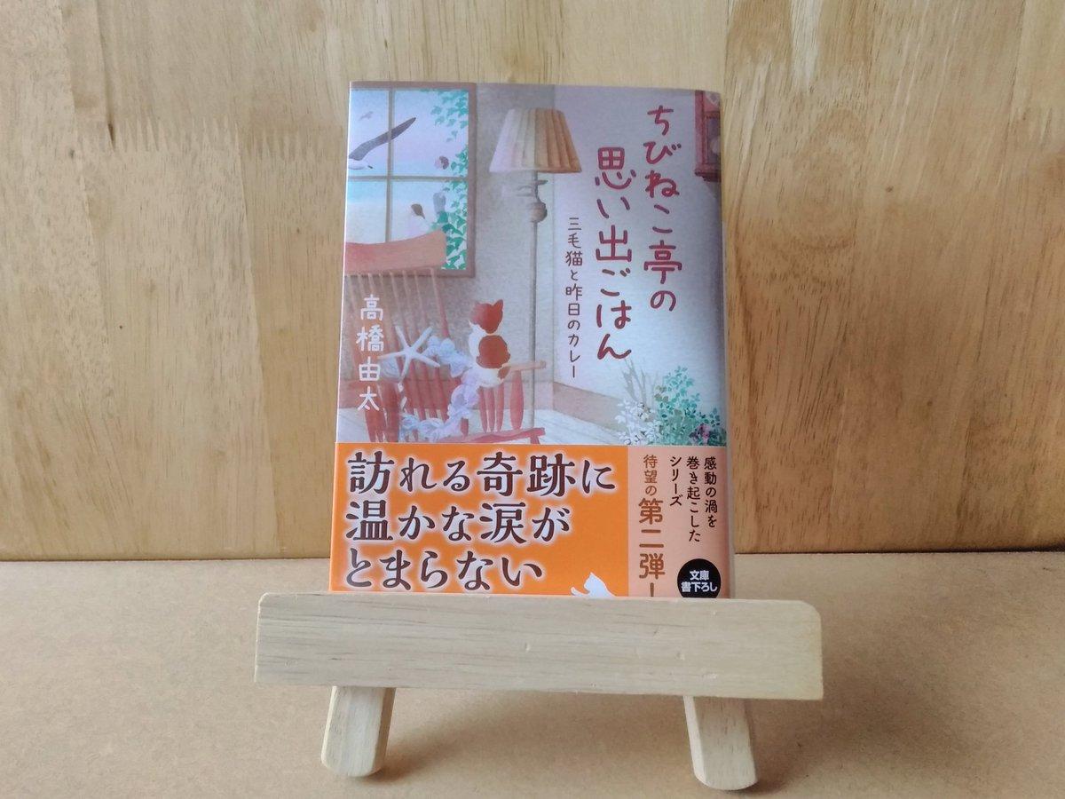 f:id:takahashiyuta2:20201221062741p:plain