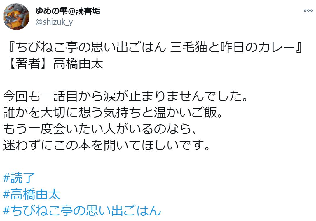 f:id:takahashiyuta2:20201221062859p:plain