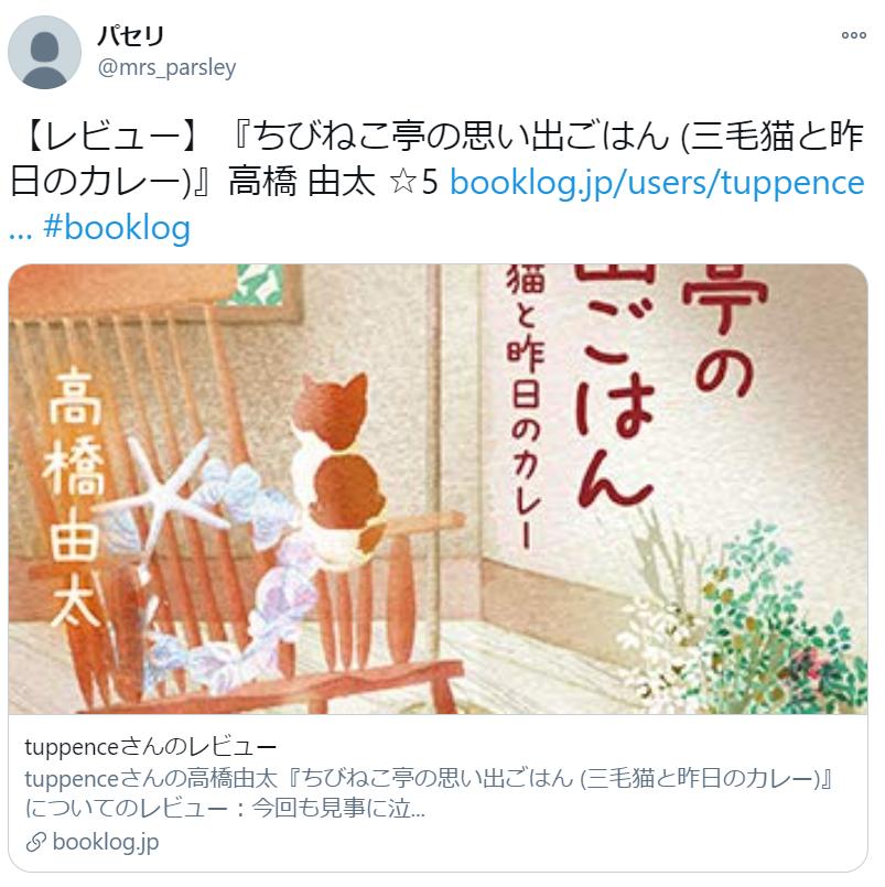 f:id:takahashiyuta2:20201222061618p:plain