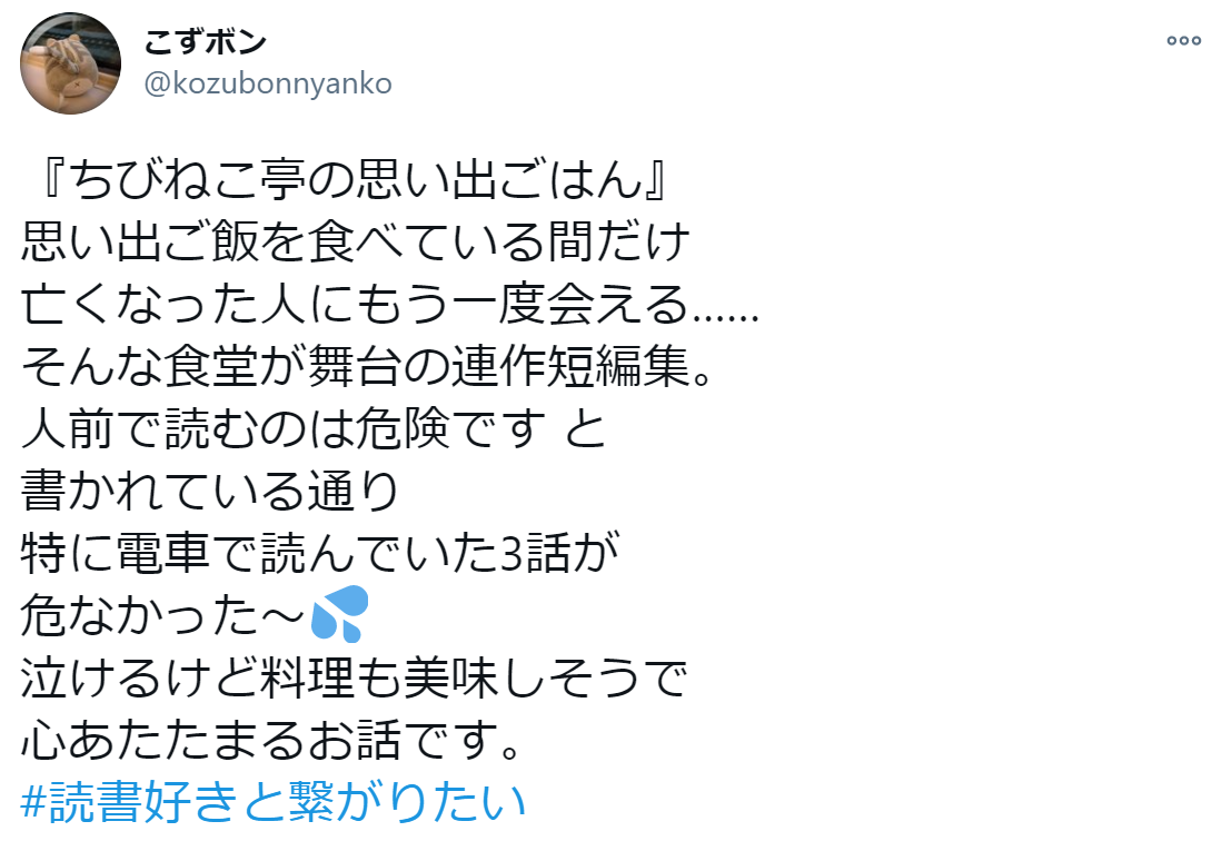 f:id:takahashiyuta2:20201223054512p:plain