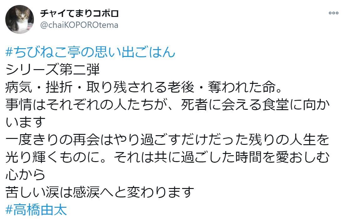 f:id:takahashiyuta2:20201225055338p:plain