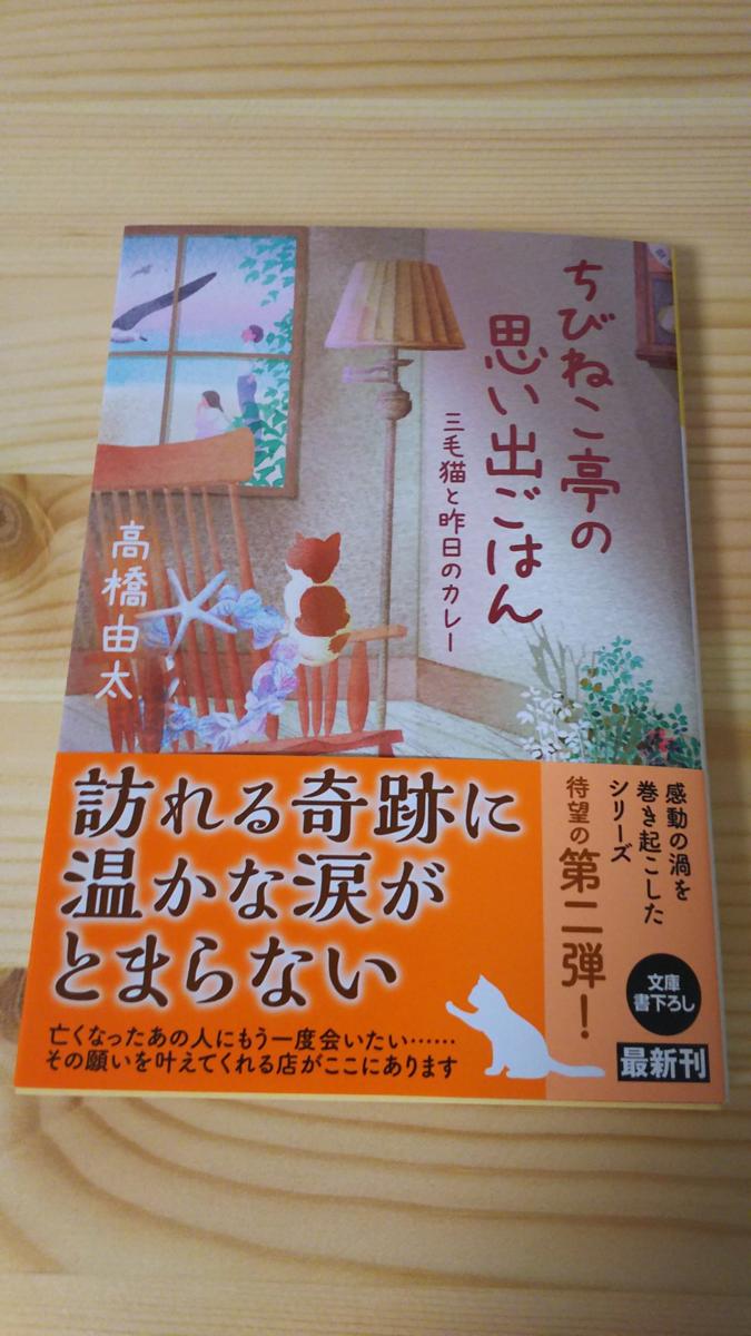 f:id:takahashiyuta2:20201226062215p:plain