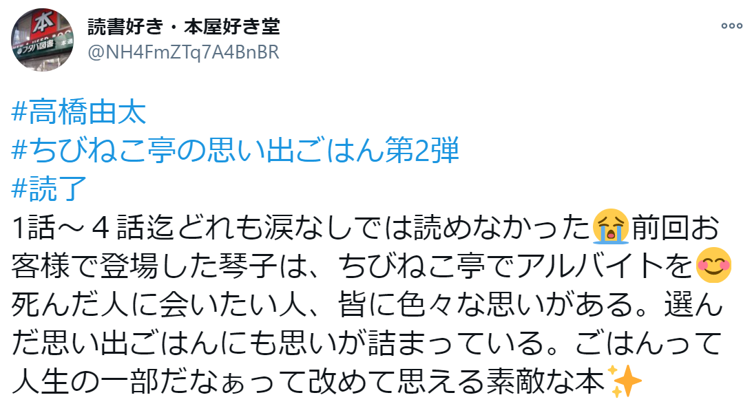 f:id:takahashiyuta2:20201226062615p:plain