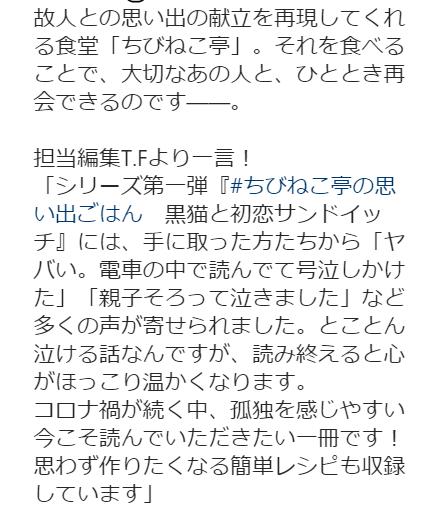 f:id:takahashiyuta2:20201228152700p:plain
