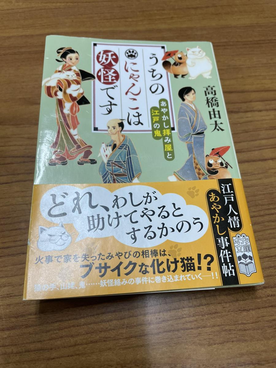 f:id:takahashiyuta2:20201228225418p:plain