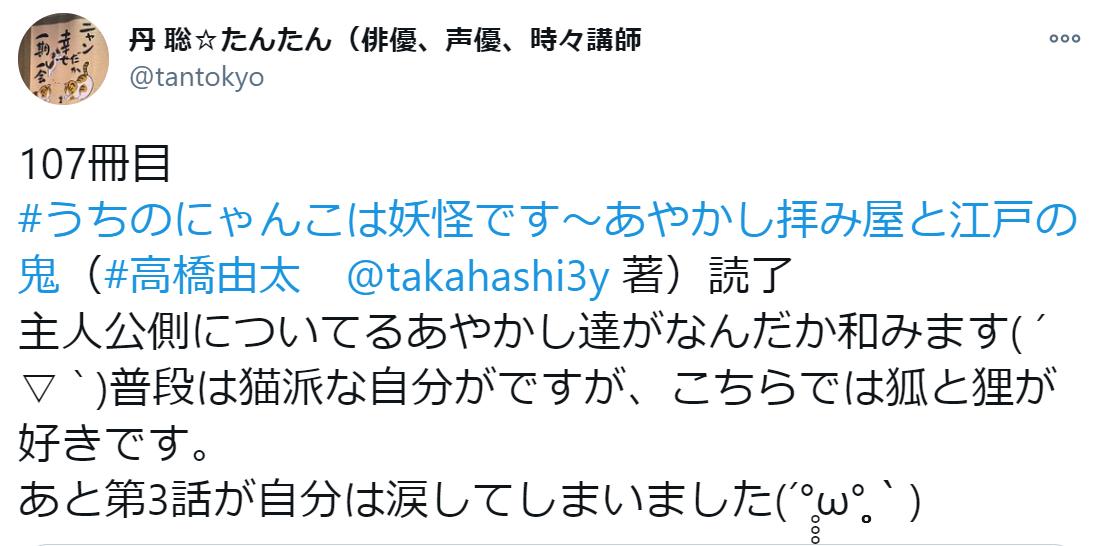 f:id:takahashiyuta2:20201228225511p:plain