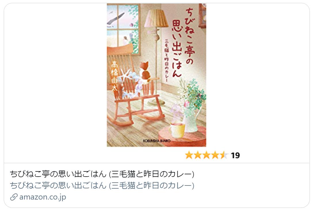 f:id:takahashiyuta2:20201229055923p:plain