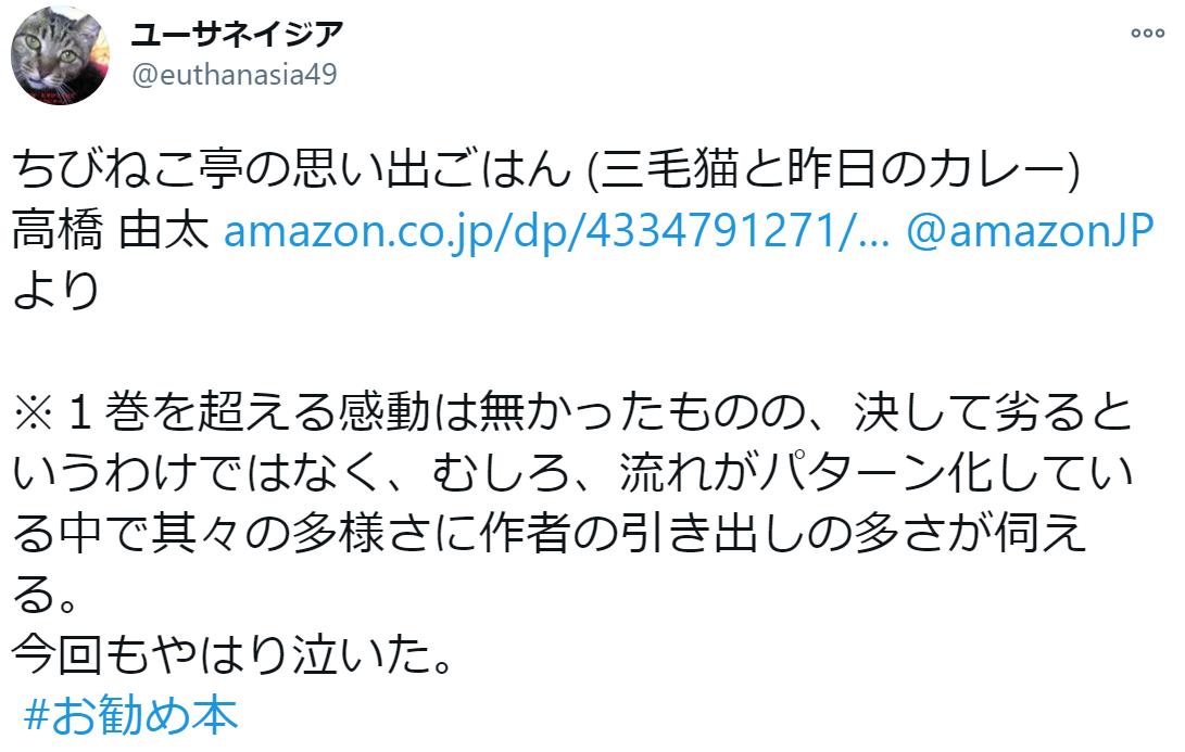 f:id:takahashiyuta2:20201229060023p:plain
