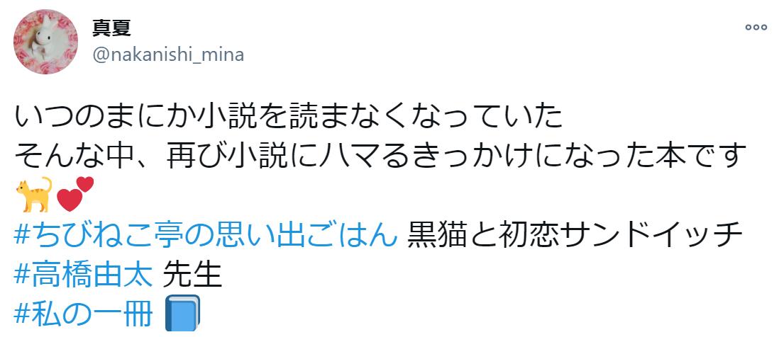 f:id:takahashiyuta2:20201230061143p:plain