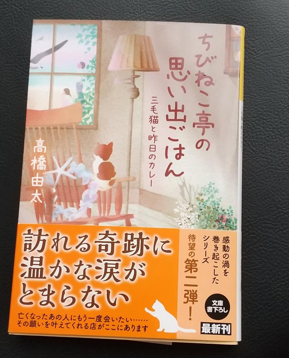 f:id:takahashiyuta2:20201231062829p:plain