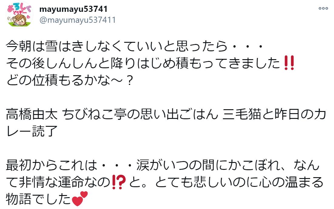 f:id:takahashiyuta2:20201231062930p:plain