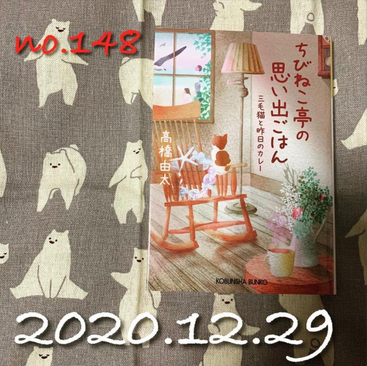 f:id:takahashiyuta2:20210101061732p:plain