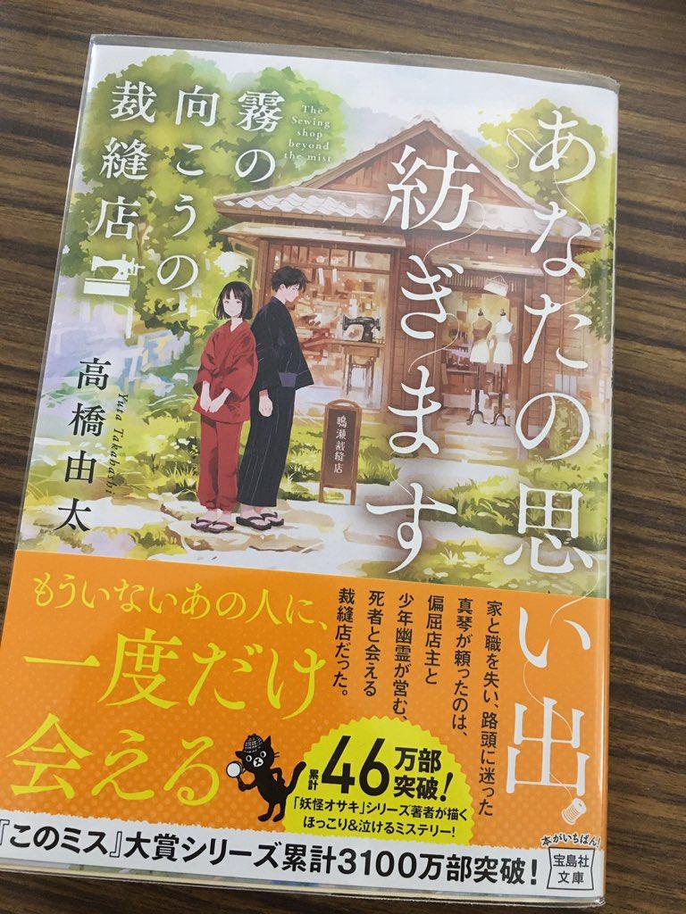 f:id:takahashiyuta2:20210101111821p:plain