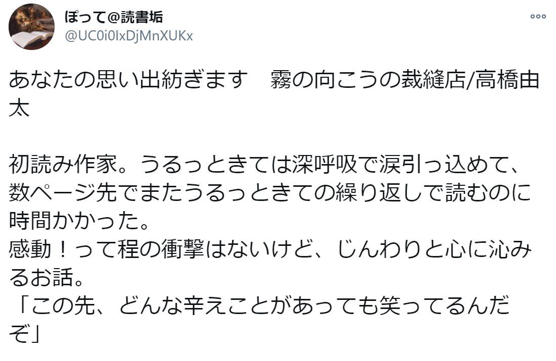 f:id:takahashiyuta2:20210101111930p:plain