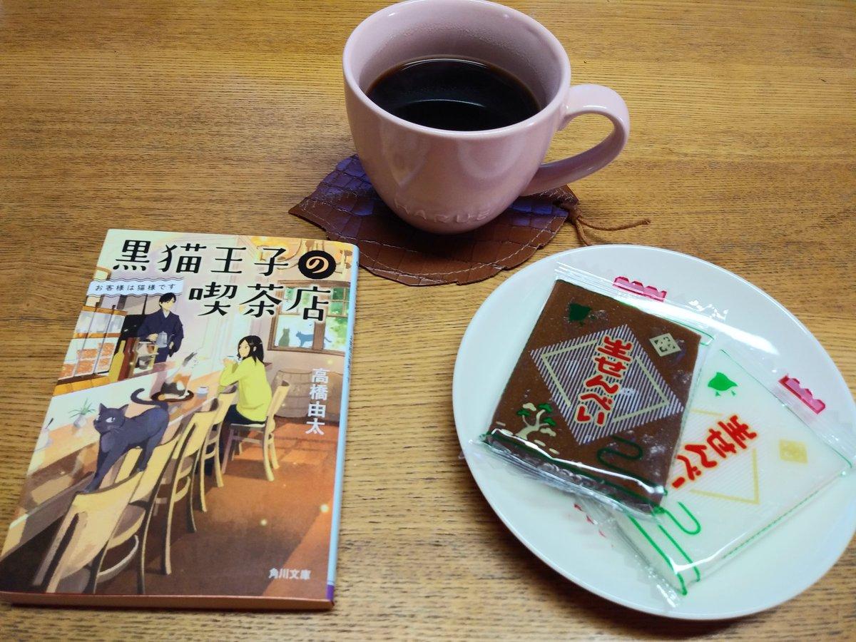 f:id:takahashiyuta2:20210101205249p:plain