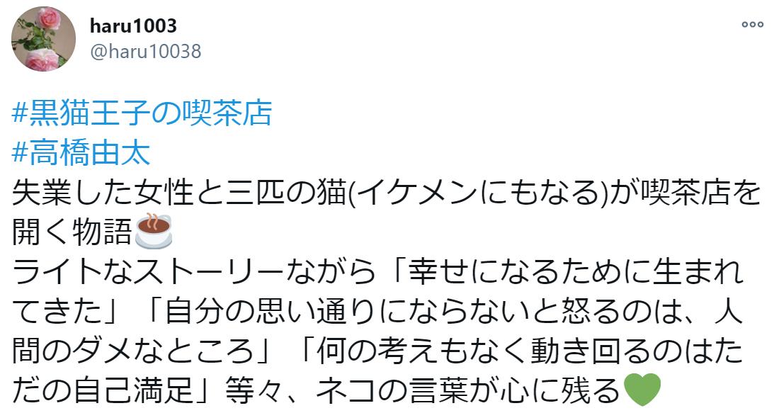 f:id:takahashiyuta2:20210101205422p:plain