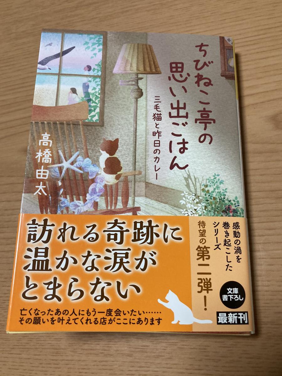 f:id:takahashiyuta2:20210102064104p:plain