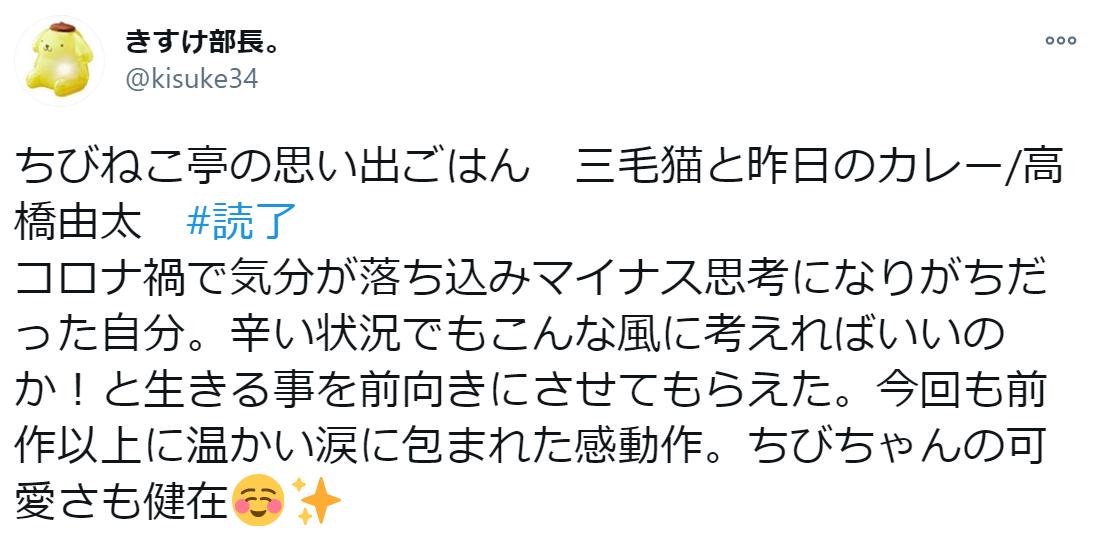 f:id:takahashiyuta2:20210102064148p:plain