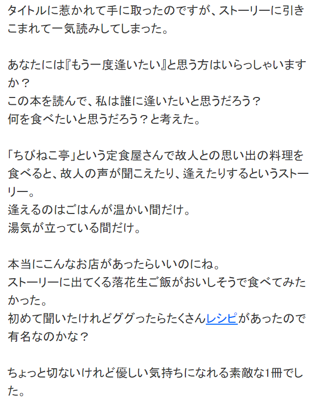 f:id:takahashiyuta2:20210103064408p:plain