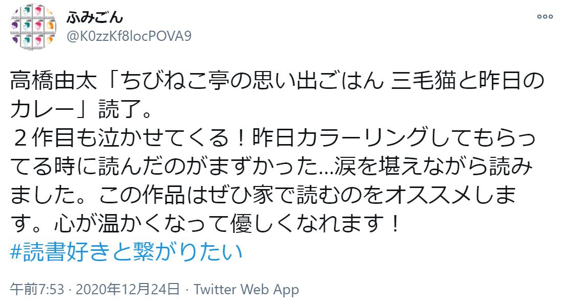 f:id:takahashiyuta2:20210104061907p:plain