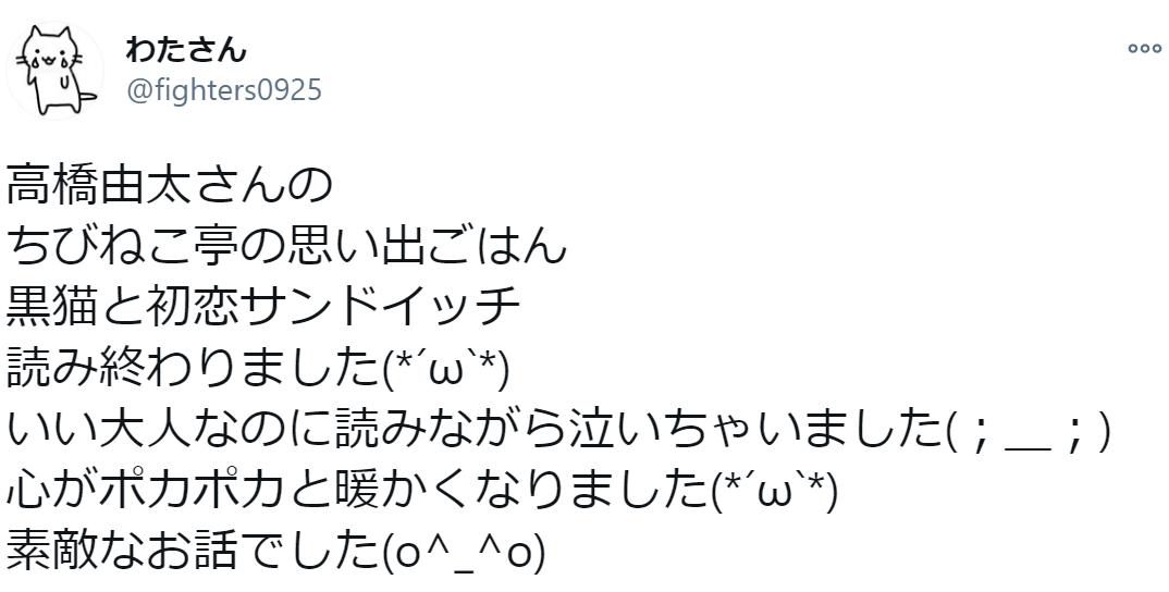 f:id:takahashiyuta2:20210106062929p:plain