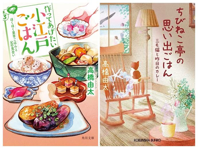 f:id:takahashiyuta2:20210106171758p:plain