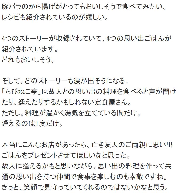 f:id:takahashiyuta2:20210107064514p:plain