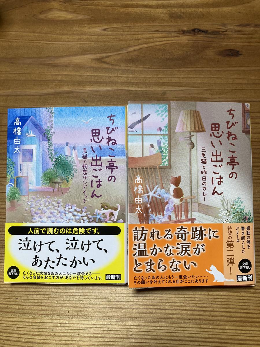 f:id:takahashiyuta2:20210108064113p:plain