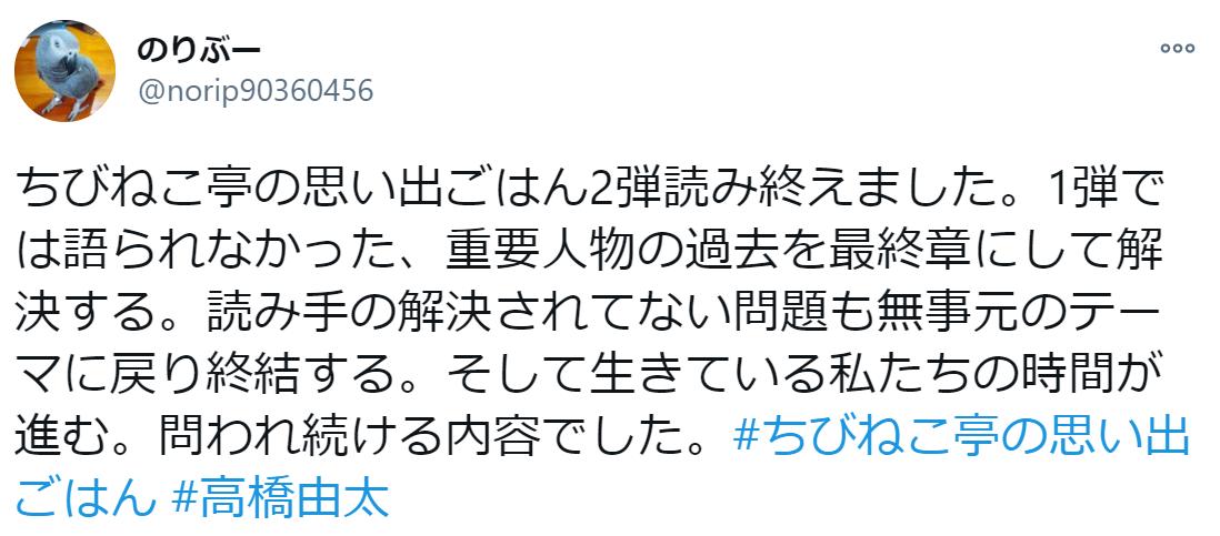 f:id:takahashiyuta2:20210108064241p:plain