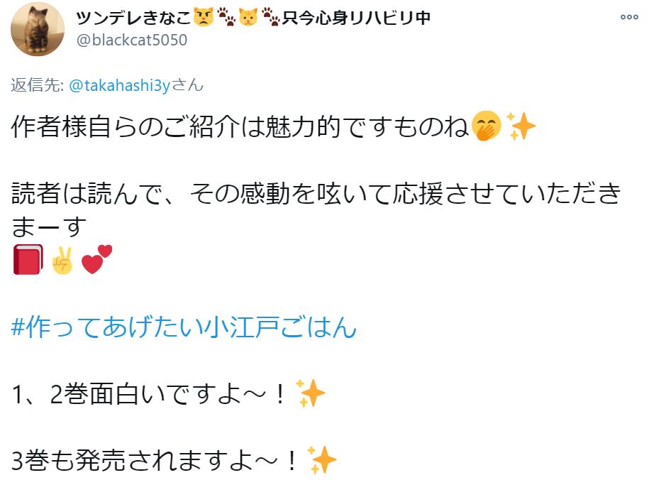 f:id:takahashiyuta2:20210109063942p:plain