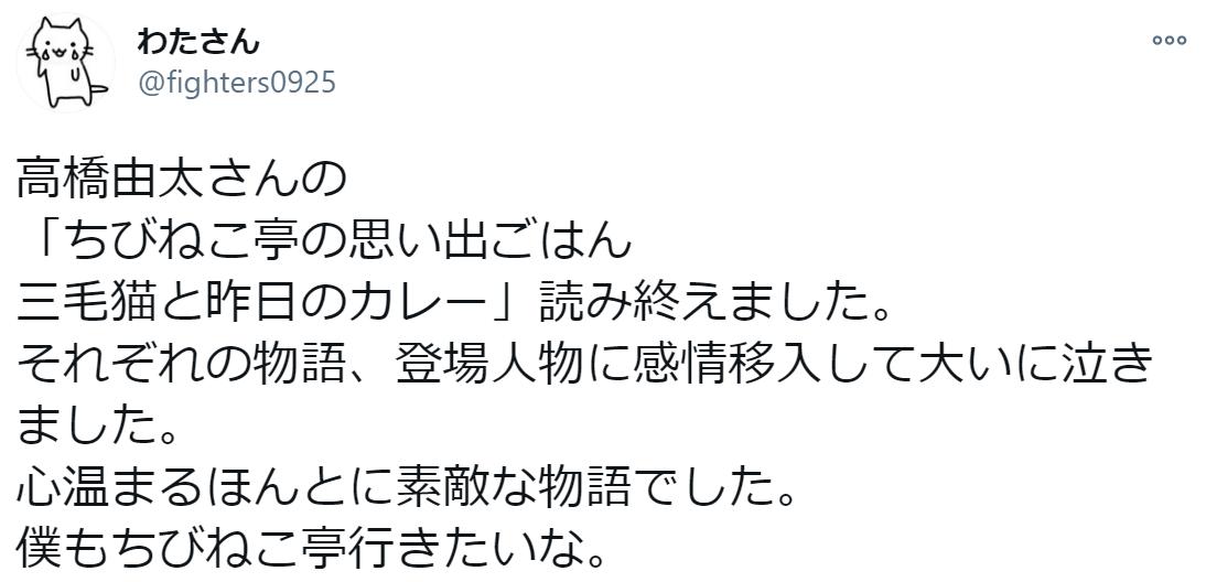 f:id:takahashiyuta2:20210110063428p:plain
