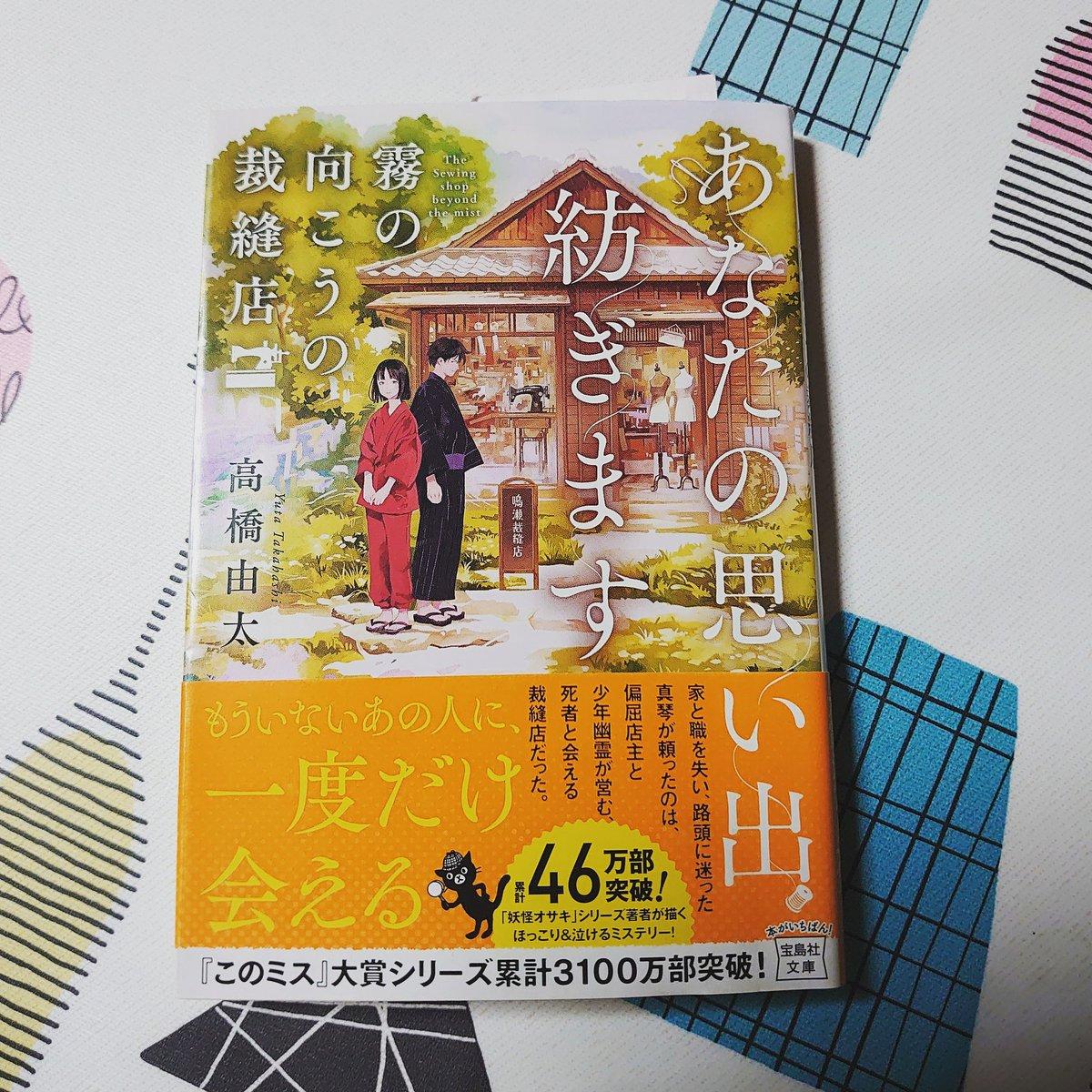 f:id:takahashiyuta2:20210111063423p:plain