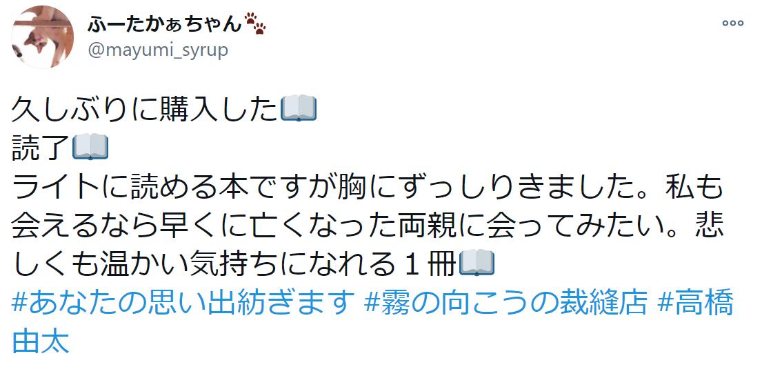 f:id:takahashiyuta2:20210111063505p:plain
