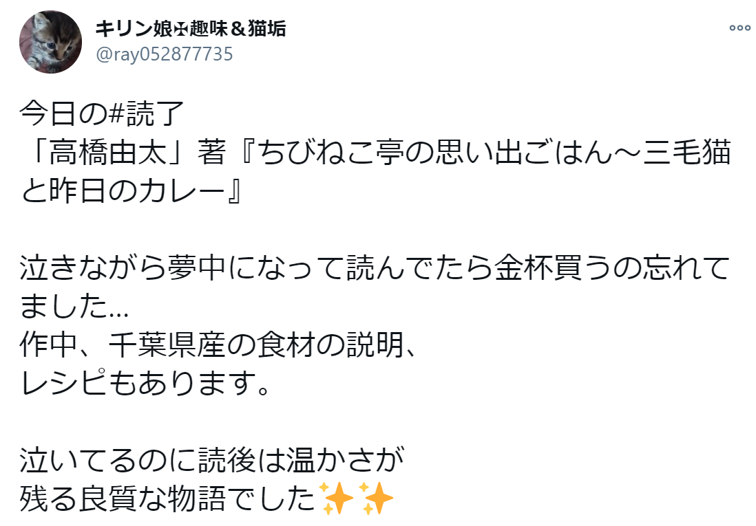 f:id:takahashiyuta2:20210112063225p:plain
