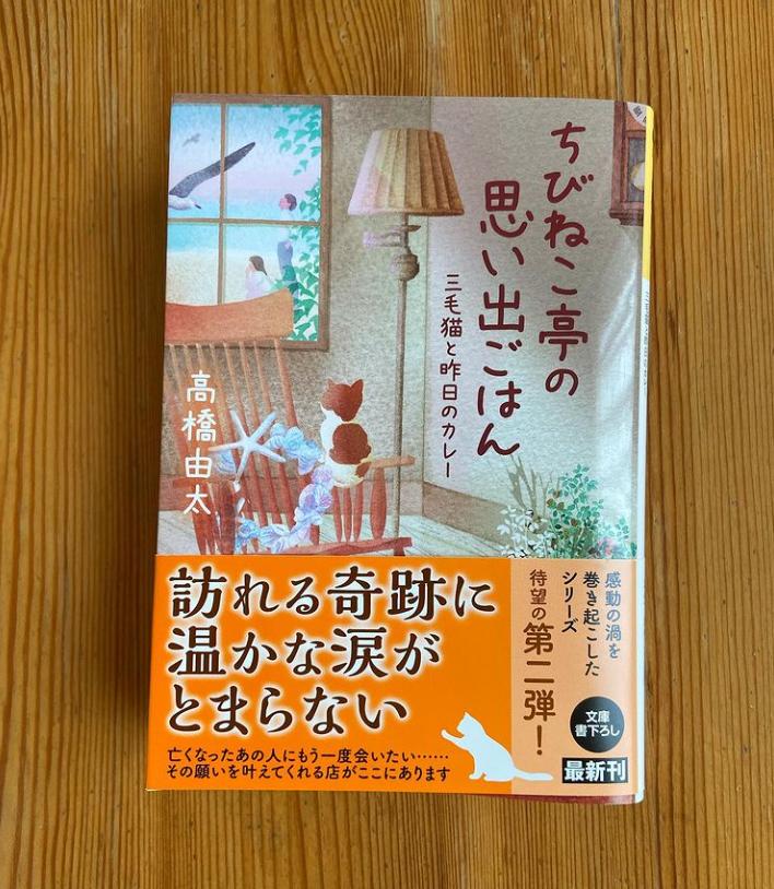 f:id:takahashiyuta2:20210113063752p:plain