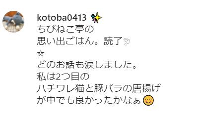f:id:takahashiyuta2:20210113063819p:plain