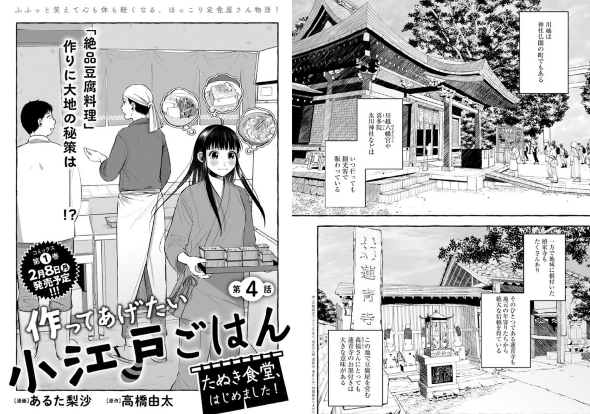 f:id:takahashiyuta2:20210113114412p:plain