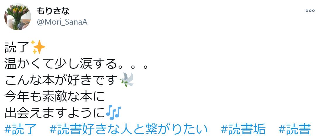 f:id:takahashiyuta2:20210114064011p:plain