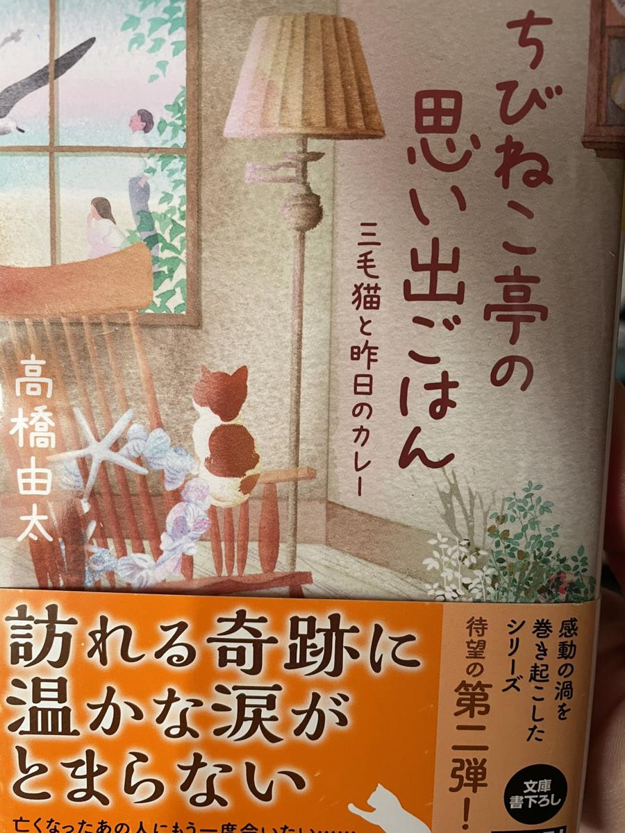f:id:takahashiyuta2:20210115061701p:plain